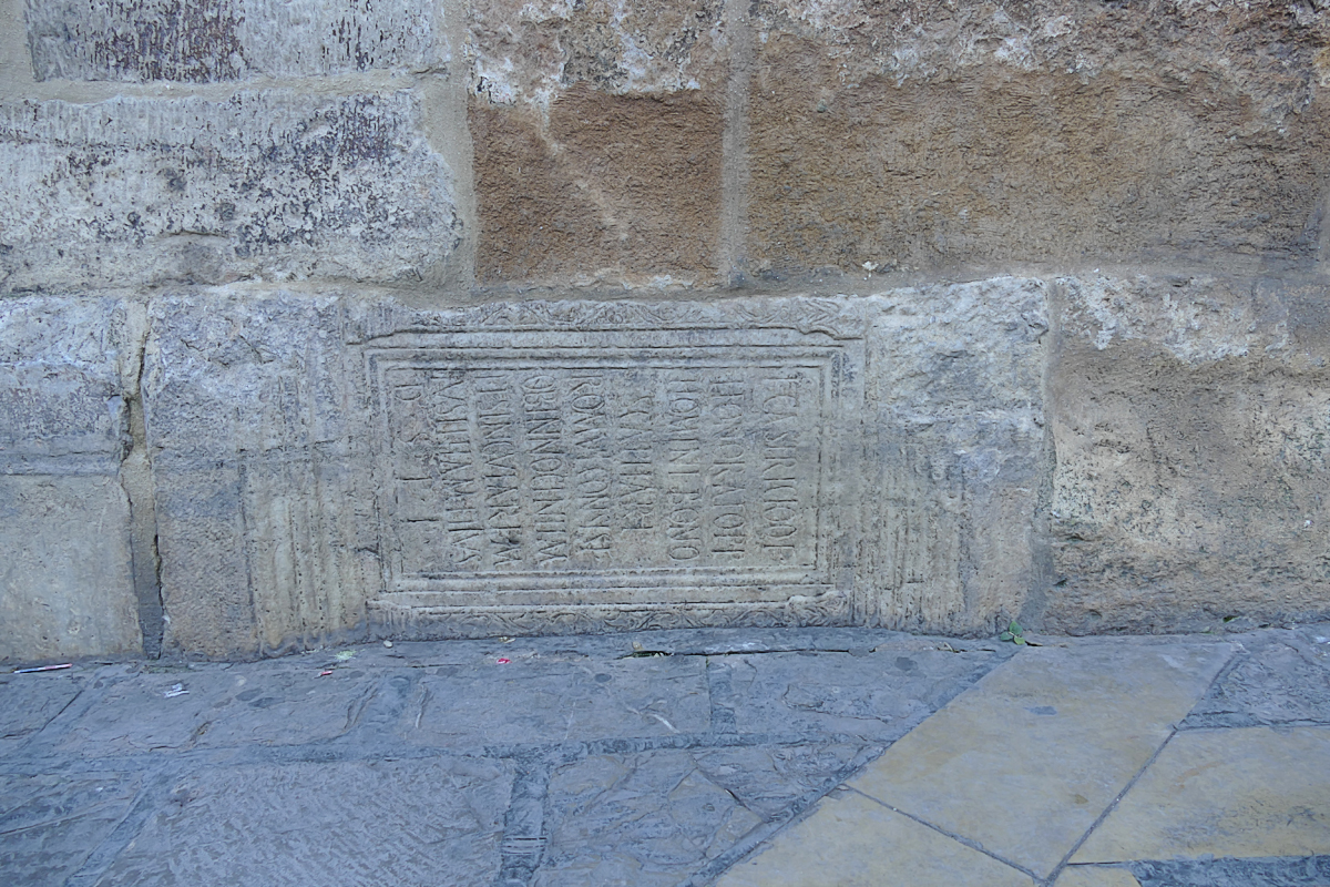 Inscripcion romana Giralda Sevilla