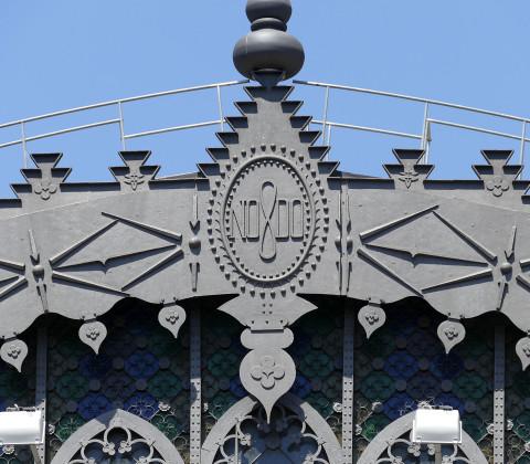 Antigua estación de Córdoba