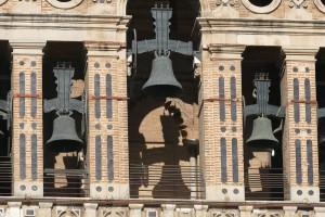 Campanas de la Giralda de Sevilla
