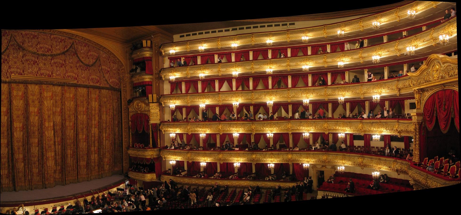 Teatro Lope Vega Sevilla Sevilla City Centre