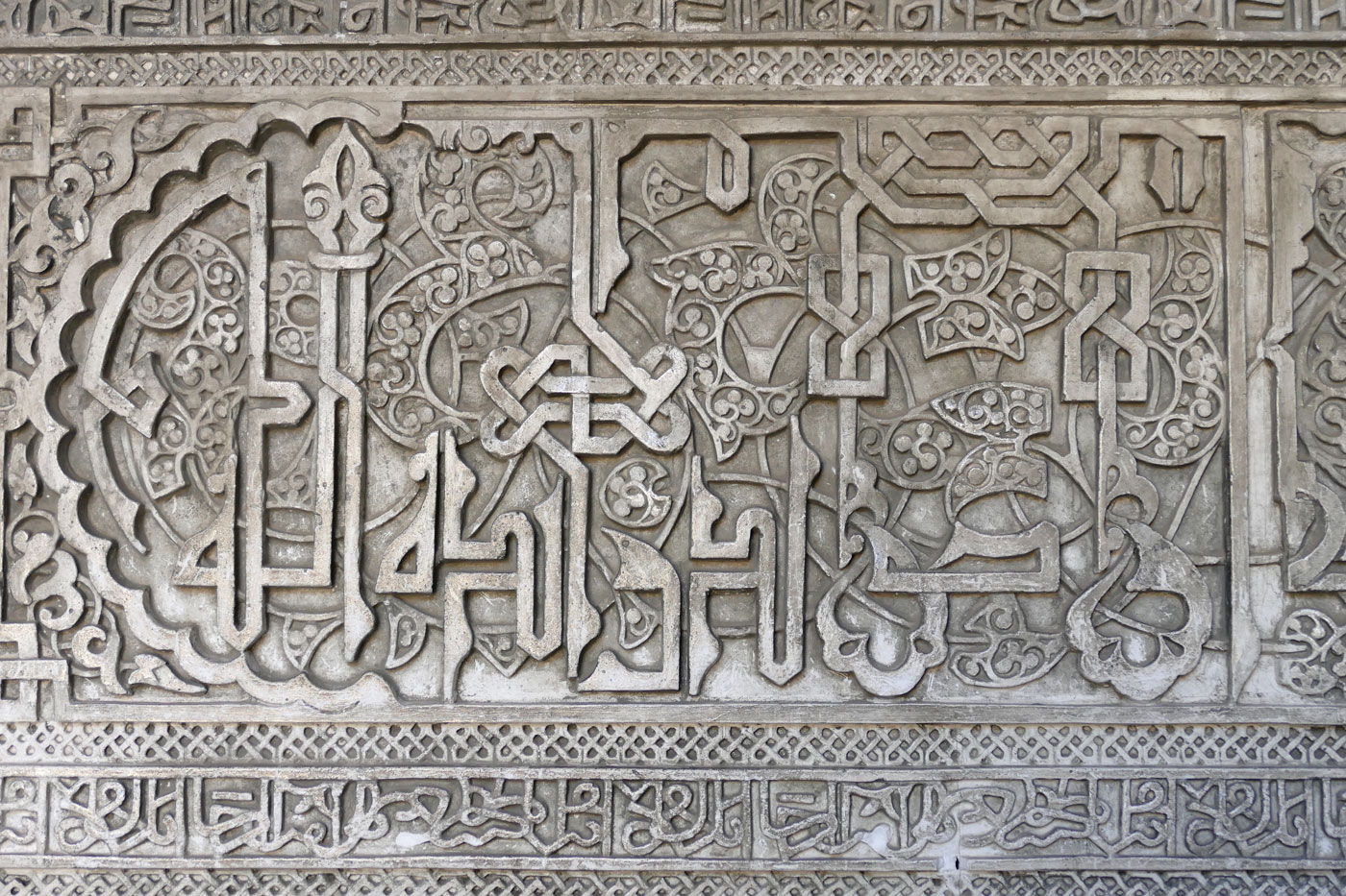 relieve real alcazar sevilla